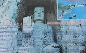 big_buddha_tourist_information