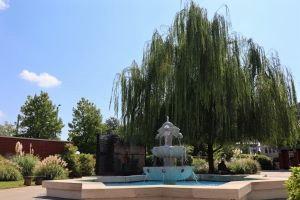 hu lee garden