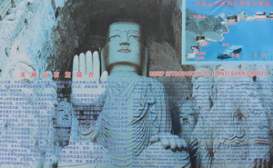 big_buddha_tourist_information